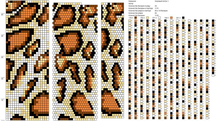 Жгуты из бисера схемы's photos – 22 albums   VK