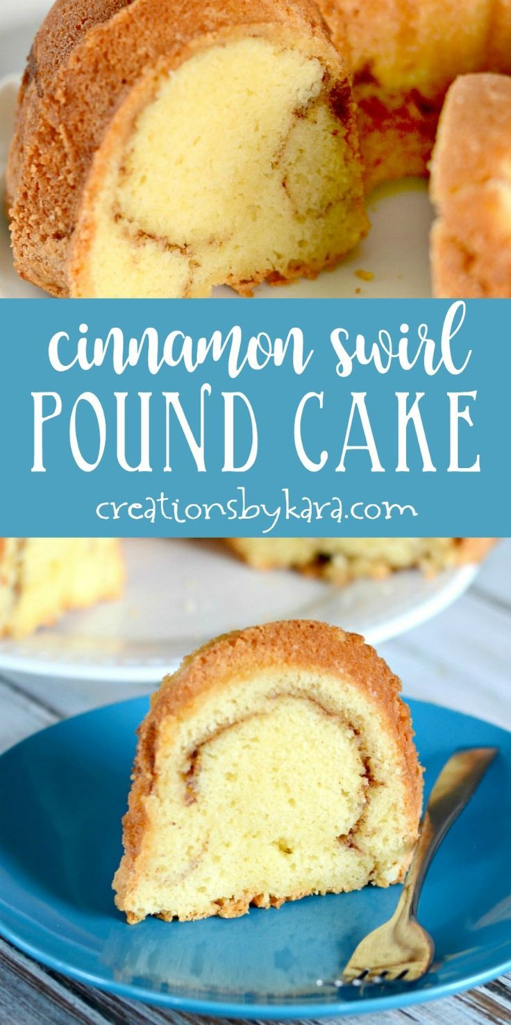 Everyone loves this Cinnamon Swirl Pound Cake. Sour cream makes it extra moist and flavorful. A favorite family cake recipe. #poundcake #cinnamoncake #sourcream #cinnamonswirl via @creationsbykara.com