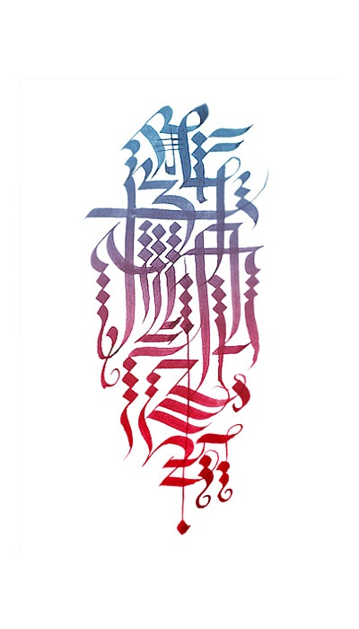 arabic calligraphy + ombré