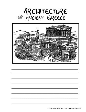 greek and roman architecture essays Description compare and contrast two examples architecture that detail the change in the medium influenced by the golden age of athens.