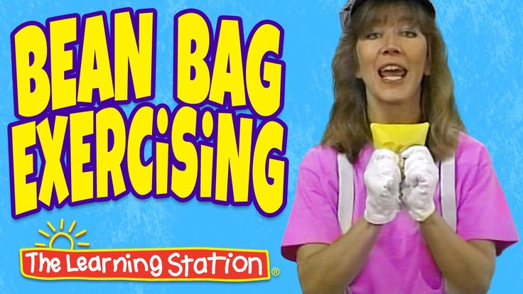Music Video - Bean Bag Exercising: Your children will love this bean bag action song! This action and movement song is ideal for brain breaks, morning meeting, group activities and indoor recess. #brainbreaks