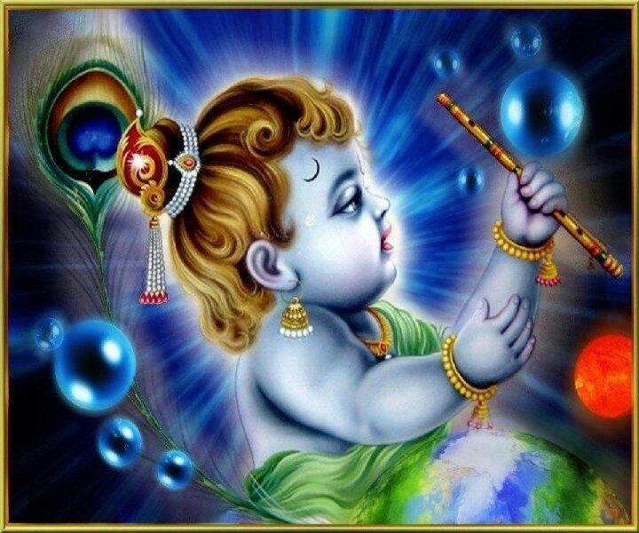 The appearance of the form of Krsna anywhere . . . is called DHAMA. DHAMA does not only refer to Krsna's form, but His name, His form, His quality and His paraphernalia. Everything becomes manifest simultaneously.