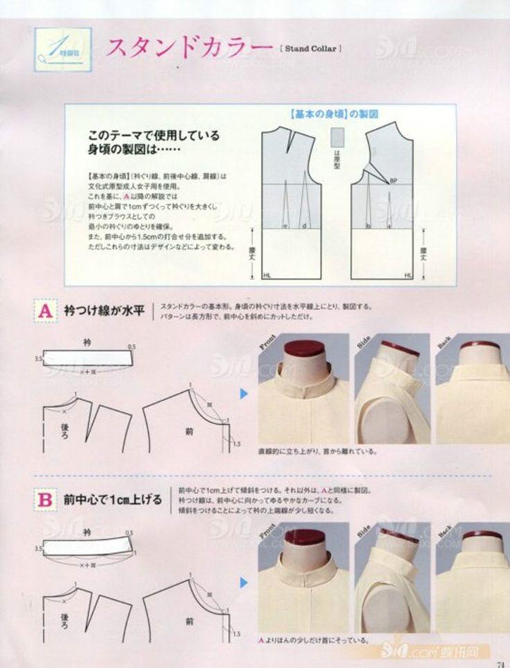 夫人风格 №2012年盛夏号 - 紫苏 - 紫苏的博客