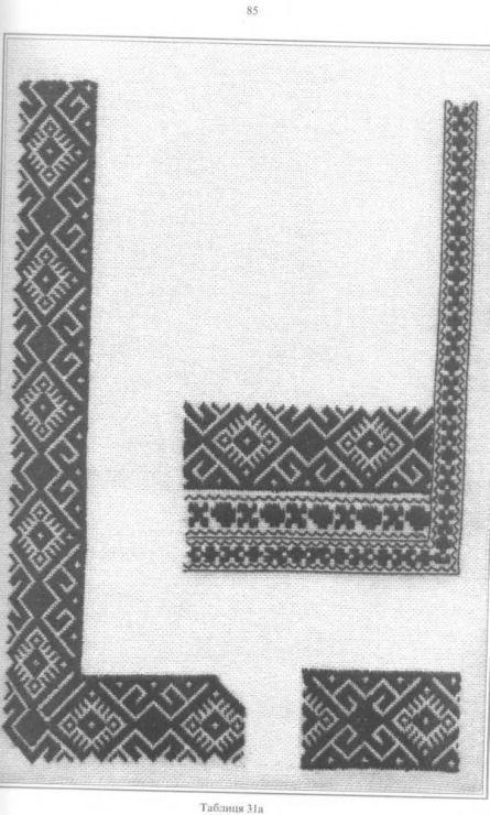 Gallery.ru / Фото #77 - Carpathian Ghutsul Ethnicity Stitching Part 1 - thabiti