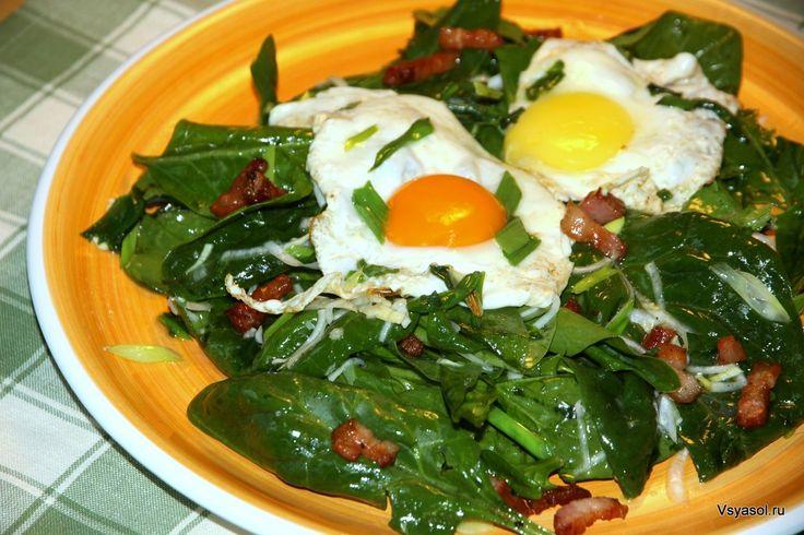 Это неяичница сзеленью, атеплый салат изсвежего шпината сжареными яйцами. Вчем разница? Попробуйте. http://amp.gs/zJOq