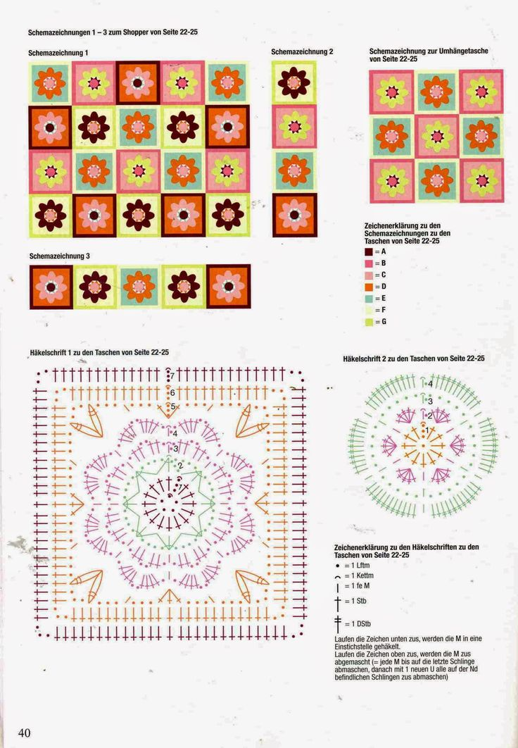 crochet square and circle charts