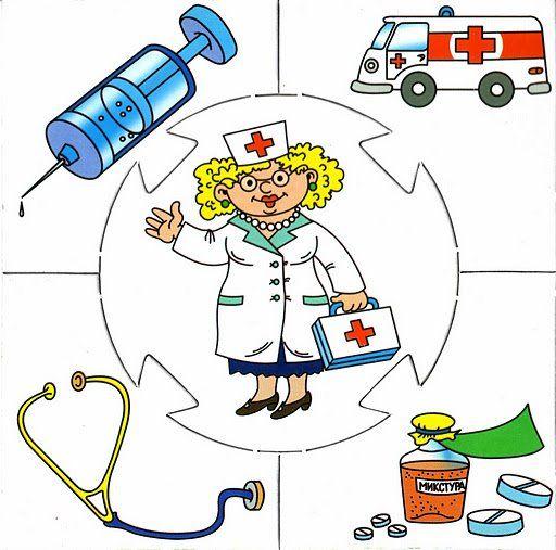 Enfermera Puzzle profesiones