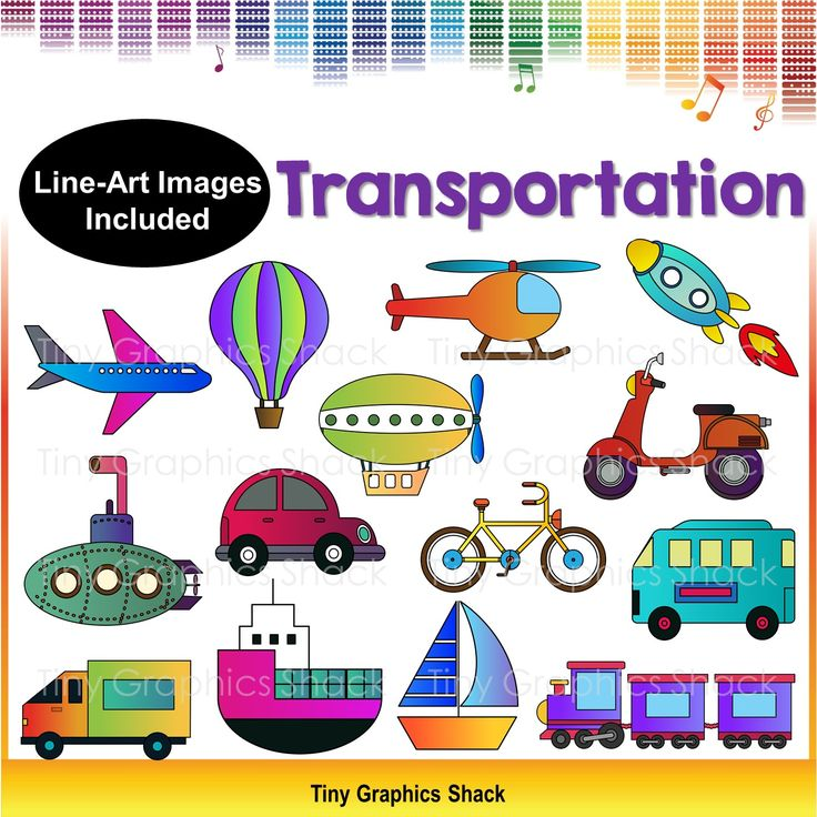 This set includes images of land, water, and air transportation. ///  Images included: airplane, blimp, rocket, hot-air balloon, helicopter, sailboat, ship, submarine, scooter, bicycle, truck, car, bus, train