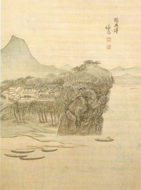 (Korea) 양화진 by Gyeomjae Jeong Seon (1676-1759). ca 18th century CE. colors on paper.
