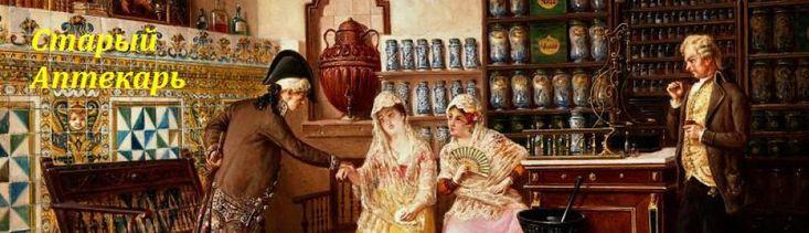 Лечение_народными_средствами | Рецепты народной медицины