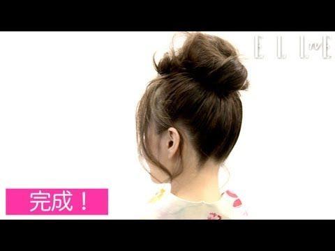 Cute hairstyle with Yukata (Kimono in Summer)【how to hair style】おだんごヘア