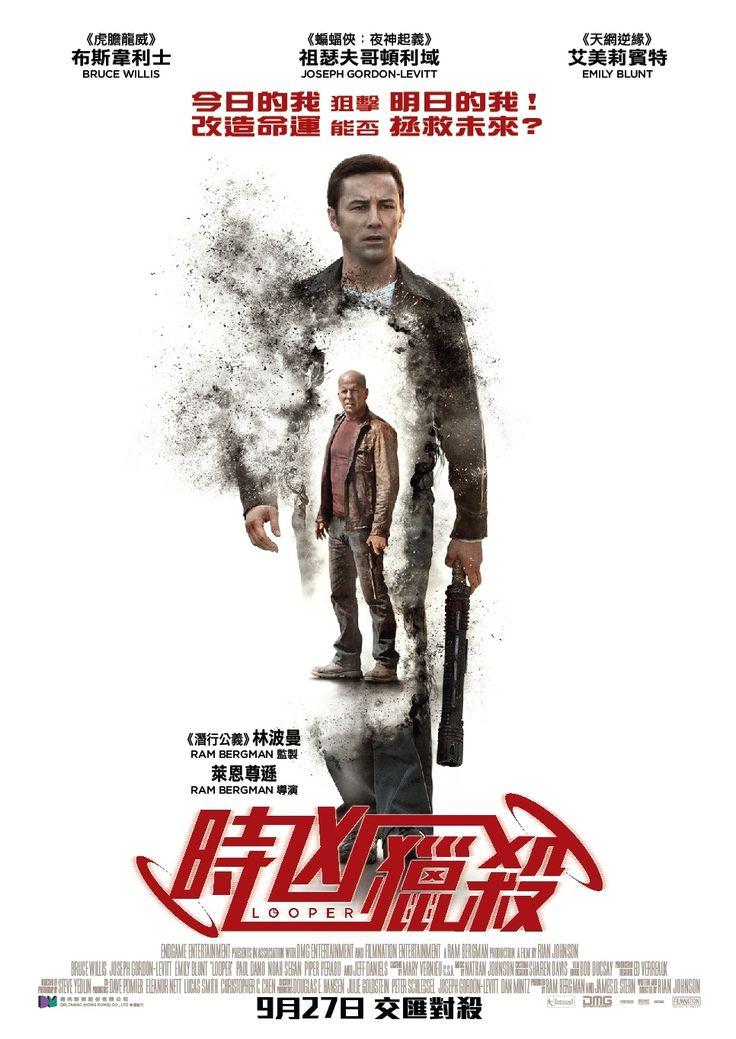 环形使者 / 回路杀手(台) / 时凶猎杀(港) ,    - www.vod718.com