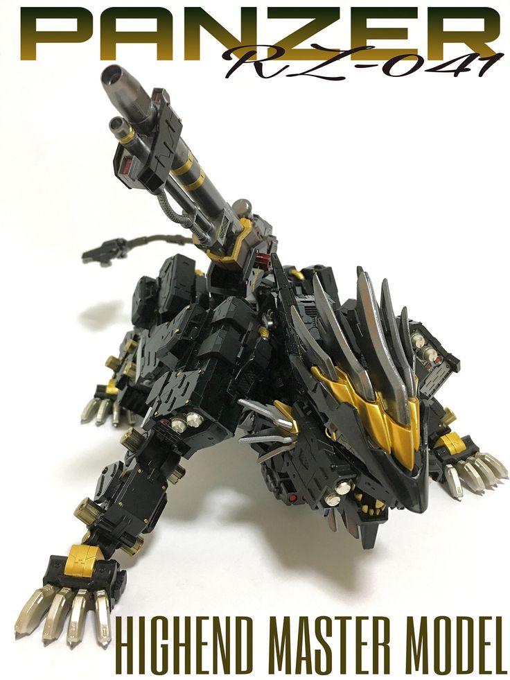 ZOIDS High End Master Model Battlewolf