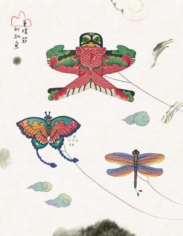 calendar book / 歲時節慶曆書 on Behance
