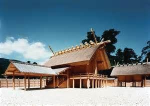ise shrine mie prefecture, japan