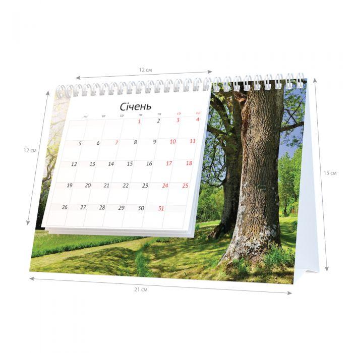 Настольные календари : Календарь «Адвокат»