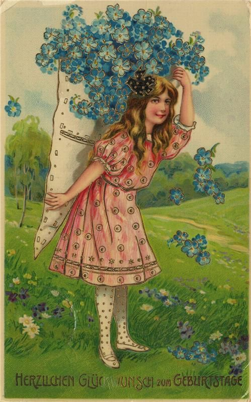 Екатерины, весна девушка в открытках