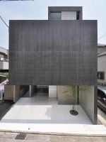 Fuse-Atelier - house in Kaijin