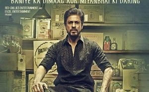 "After sharing the first look of ""Raees"" as an Eid offering for his fans, superstar Shah Rukh Khan made it a double treat by also unveiling a teaser of the Rahul Dholakia directorial."
