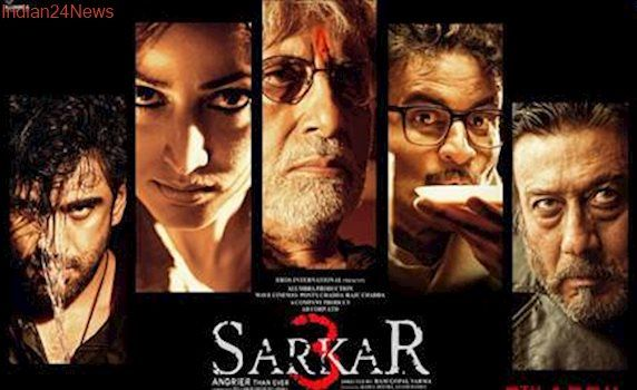 Sarkar 3 poster: Amitabh Bachchan looks intense, but Manoj Bajpayee, Amit Sadh and Yami Gautam stand out