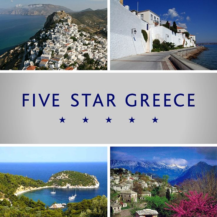 Join our #TravelTuesday Facebook Game! Round 4 facebookcom/FiveStarGreece.com #FiveStarGreece #LuxuryVillas #HolidayMatchmakers