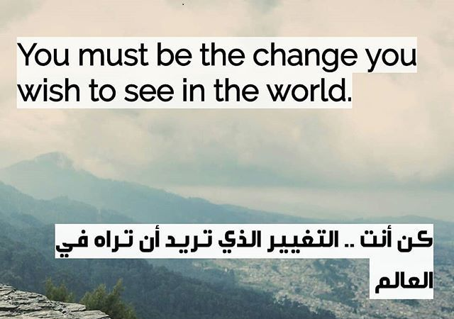 حكم واقوال العلماء اقوي الحكم والاقتباسات للمشاهير In 2021 Insta Fashion Words Quotes You Changed