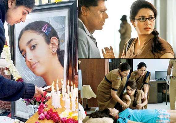 Aarushi's parents Nupur and Rajesh Talwar seek stay on 'Rahasya' release