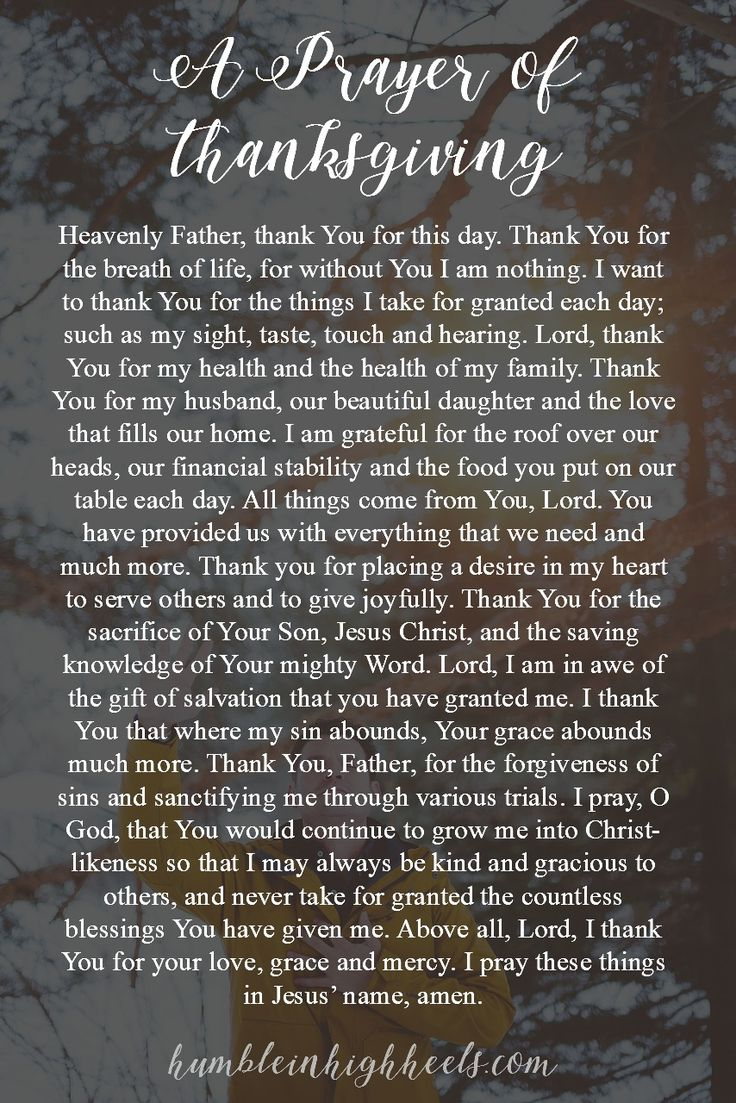 A prayer of thanksgiving to the Lord!