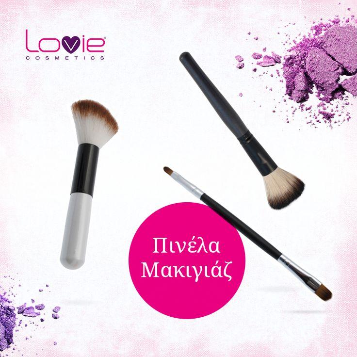Δοκιμάστε τα πινέλα Lovie για άψογο μακιγιάζ!  http://www.lovie.gr/axesouar-makigiaz/pinela-makigiaz #lovie #cosmetics #pinela #makigiaz