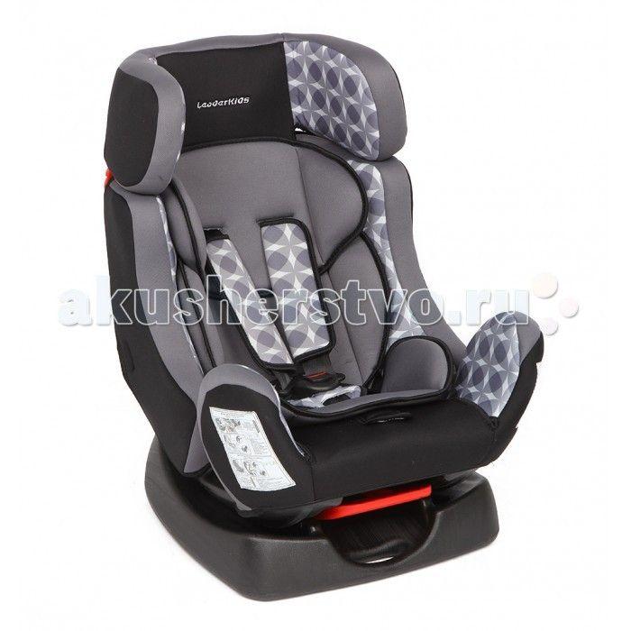Автокресло Leader Kids Флейт  Leader Kids Флейт – стильное и удобное автокресло для вашего новорожденного малыша. Ему будет уютно и комфортно в мягком сиденье с ортопедической вкладкой, в котором можно отрегулировать нужный угол наклона.   Автокресло устанавливается в салон автомобиля с помощью штатного ремня безопасности по ходу или против хода движения авто. Малыш удерживается в нем пятиточечными защитными лямками с мягкими накладками.   Прочная конструкция автокресла гасит энергию…