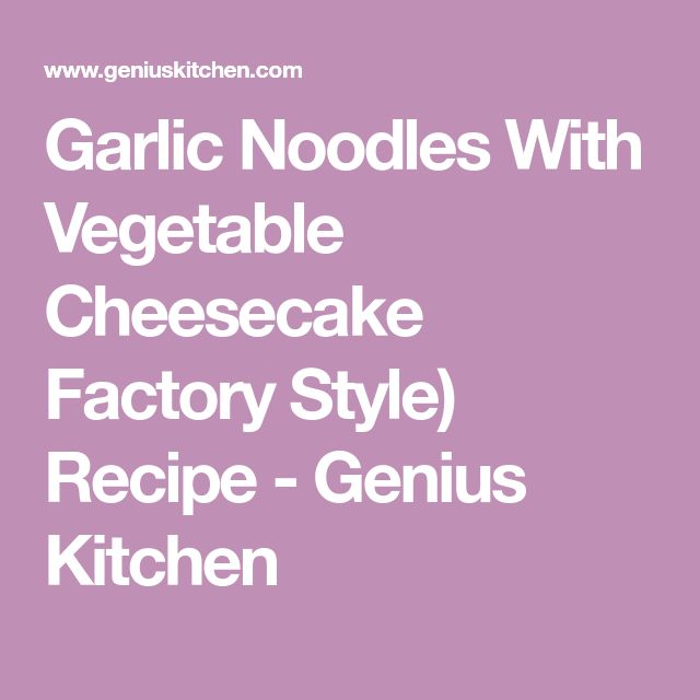 Garlic Noodles With Vegetable Cheesecake Factory Style) Recipe - Genius Kitchen