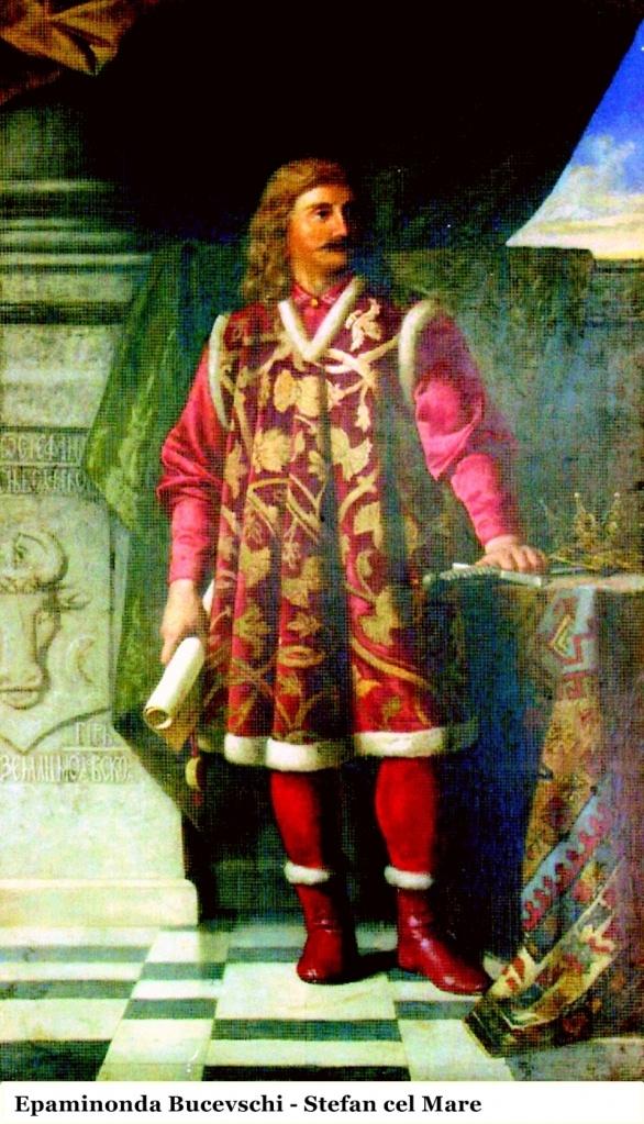 Tabloul lui Ștefan cel Mare din Muzeul de Istorie, Roman