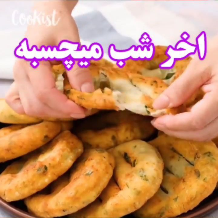 2 497 Likes 42 Comments کلی اموزش داریم فالو کنید Ashpazi Va Honar On Instagram Cookistwow Cookistwow کلی لایک و کامنت بزاری Food Vegetables Meat