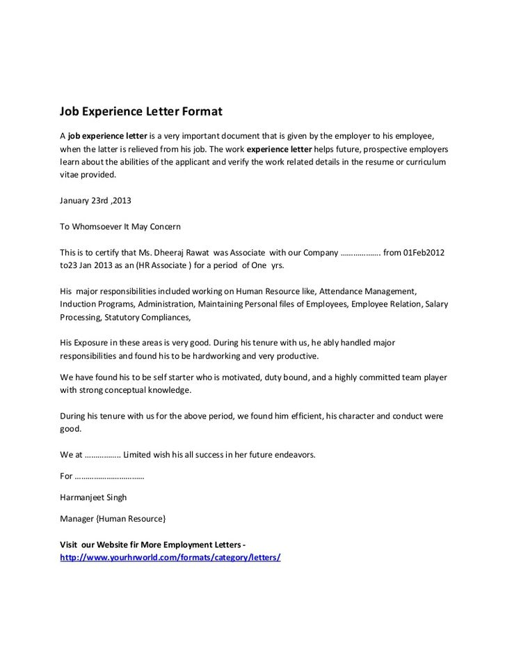 Job Experience Letter Format No Experience Jobs Lettering Work Experience