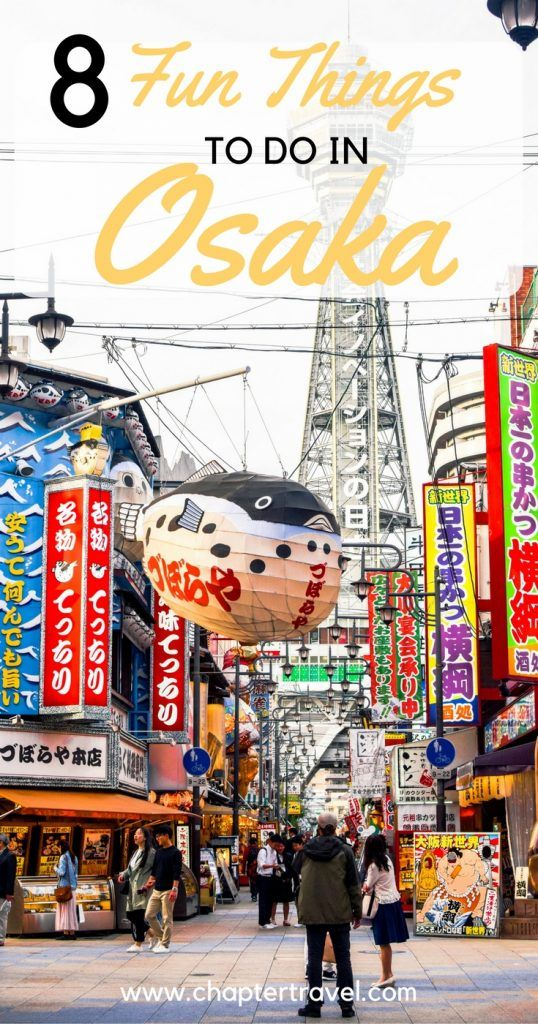 Our starting point in Japan was the awesome city of Osaka. We spent 12 days in this amazing city. Read our post on things to do in Osaka.