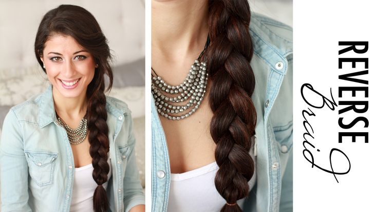 This tutorial is to show you how to braid an easy Reverse or Dutch side braid. I've used Luxy Clip-In Hair Extensions for added length and volume - ( http://...