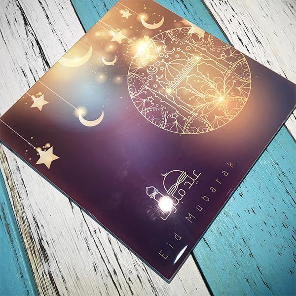 Islam Islamism Religion Arab Allah Night Great Mosque Faith Pilgrimage Ramadan Moons Decoration Art Pattern Ceramic Bisque Tiles for Decorating Bathroom Decor Kitchen Ceramic Tiles Wall Tiles  #Islam #Islamism #Religion #Arab #Allah #Night #Great #Mosque #Faith #Pilgrimage #Ramadan #Moons #Decoration #Art #Pattern #Ceramic #Bisque #Tiles #Bathroom #Decor #Kitchen ##Wall