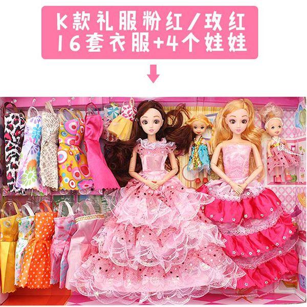 Совместим с Барби костюм большой подарок коробки свадьба принцессы девочек виллы замки одежда 30 юаней следующие игрушки