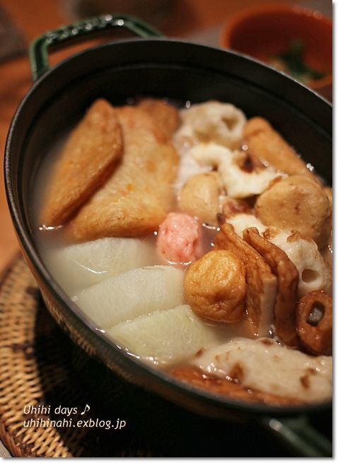 Jpanese oden hot pot おでん