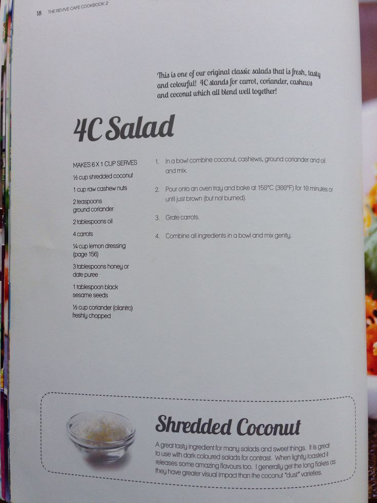 4C salad ~ Revive cafe cookbook