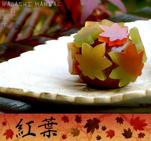 wagashi-momiji