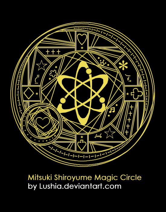 Magic Circle: atmomic <3