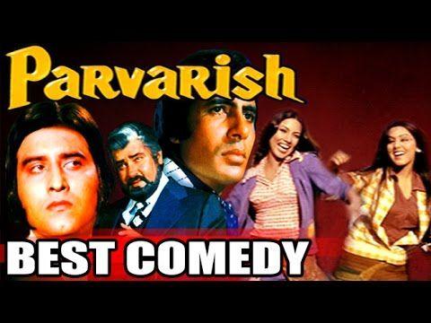 Parvarish best comedy amitabh bachchan vinod khanna neetu singh shabana azmi