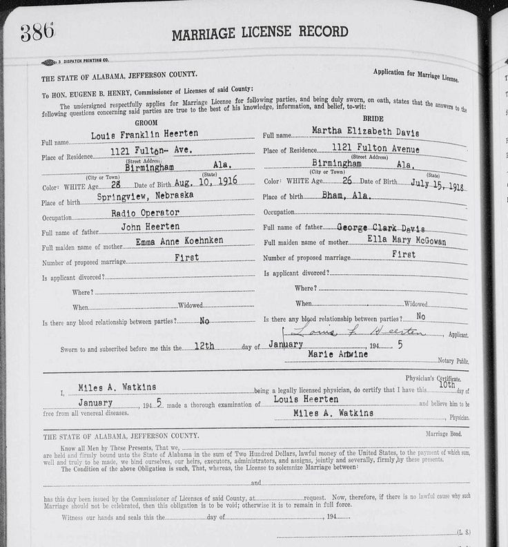 Our collection of U.S. marriage records will be free until Valentines Day, so time is running out! Register (no credit card needed) and begin exploring today!In 2016, Findmypast will release more North American records than ever before, including 100 million marriage records - many of which have nev...