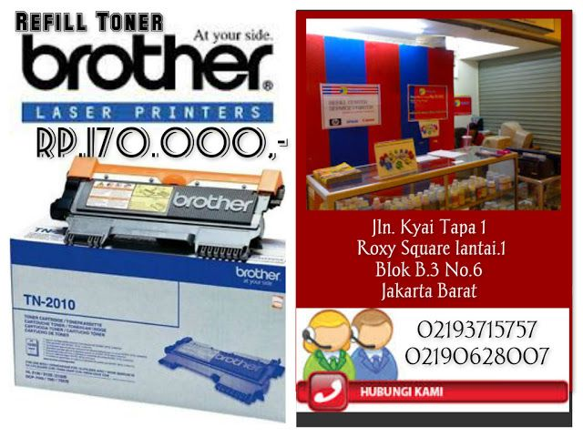 refill tinta & toner printer inkjet laserjet Canon,Hp,Epson,Brather,Samsung,Panasonik,Xerox: refill toner brother murah jakarta