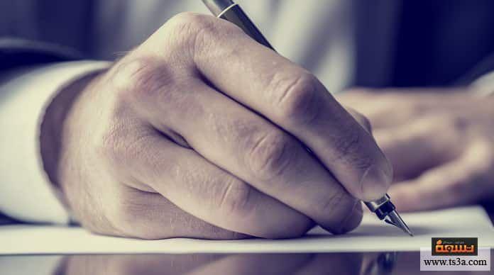 كيف تكتب رسالة رسمية بأسلوب صحيح مثل المحترفين تمام ا Https Www Ts3a Com D8 B1 D8 B3 D8 A7 D9 84 D8 A9 D8 B1 D8 B3 D9 85 D9 8a D8 A9 Screwdriver Tools