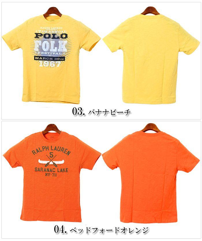 POLO RALPH LAUREN ポロ ラルフローレン ジャージー デザイン クルーネック Tシャツ