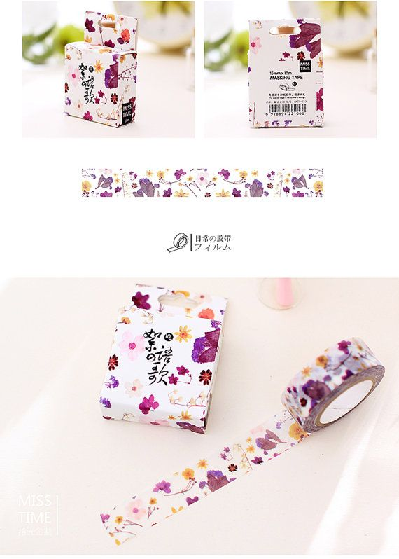 10m Miss Time Washi Tape  Purple Floral 1 pc Japanese by TinyBees