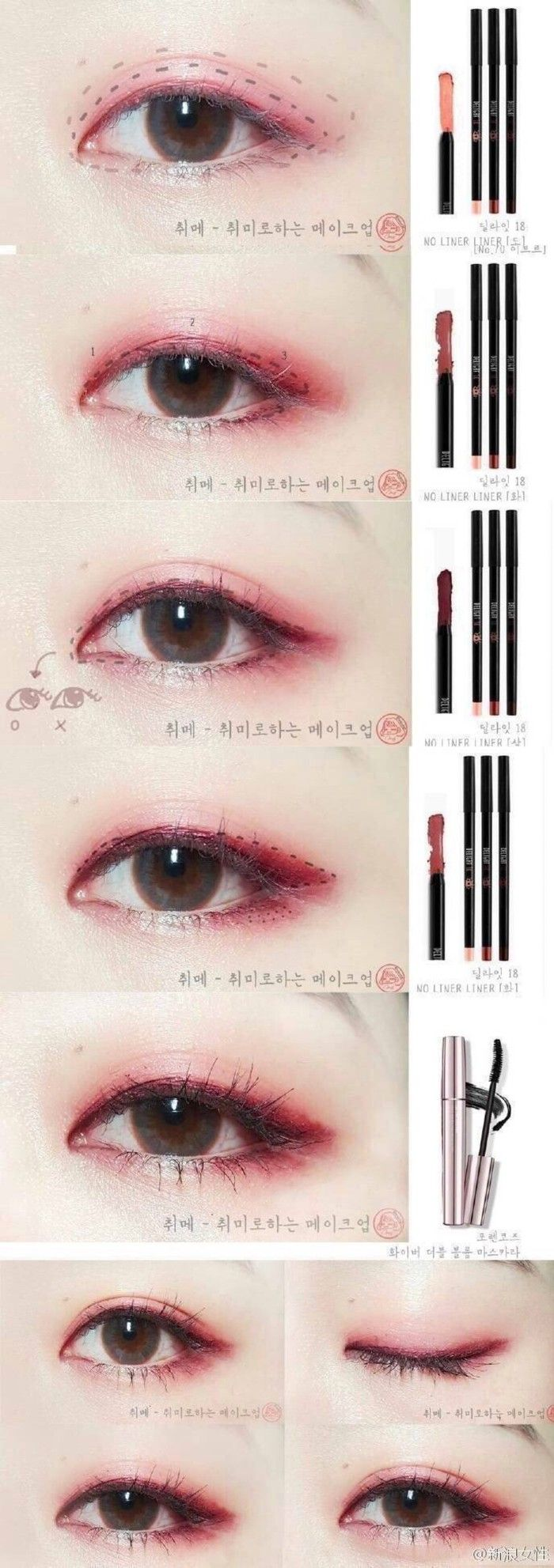 Korean style make up #eye make up #idea