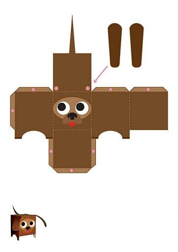 Caja perro